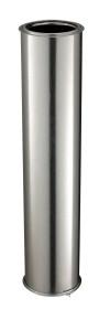 Elément droit - 1330 mm - isolé - inox-galva - Poujoulat